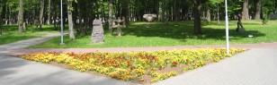 Skulpturenpark Mazvydo